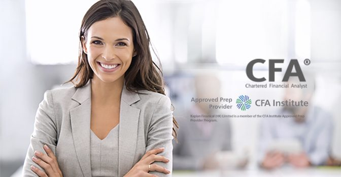 CFA® 簡介 | 基本必知資訊
