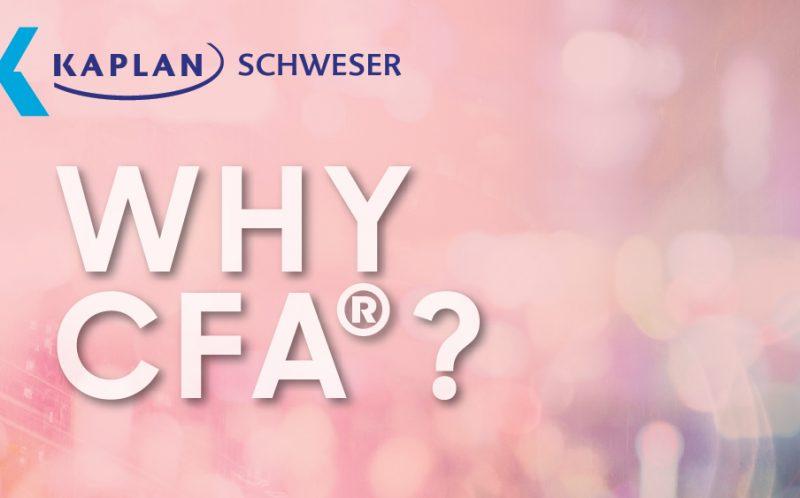 3個身為特許金融分析師(CFA®) 的優越之處